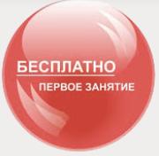 snimok-ekrana-2016-09-08-v-14-47-38