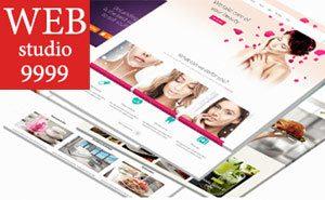 Web studio 9999